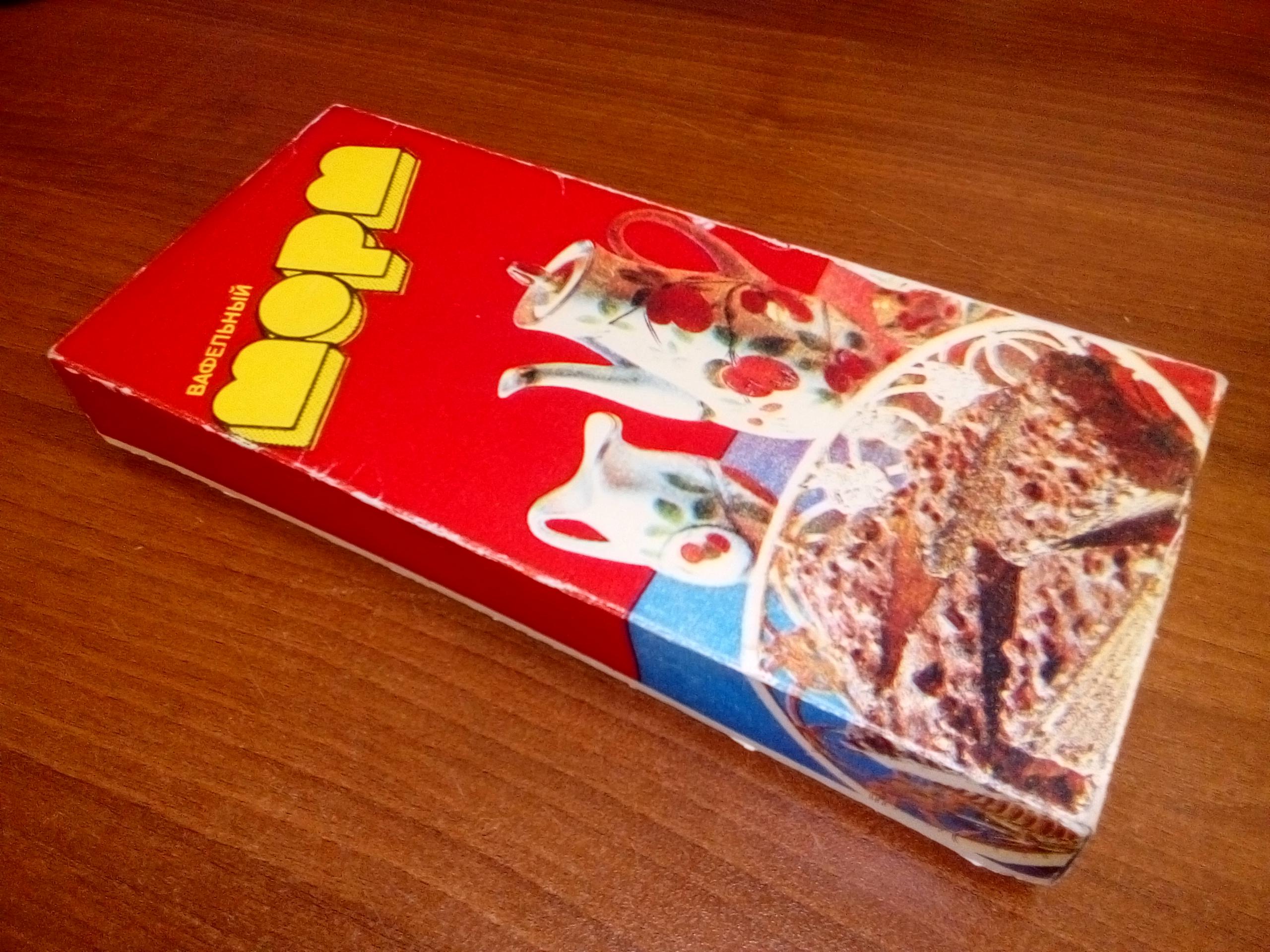 Вафельный торт СССР